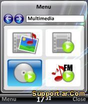 برنامج لجعل سطح المكتب في الجوال لديك يصبح مثل الويندوز فيستا للجيل الثالث support-ar.com-ab6e6b934f.jpg