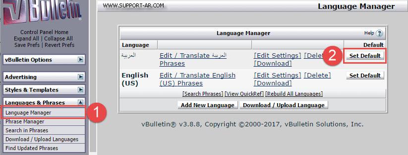 شرح رفع ملف اللغة تعريب المنتدى vBulletin do.php?imgf=1484509769972.jpg