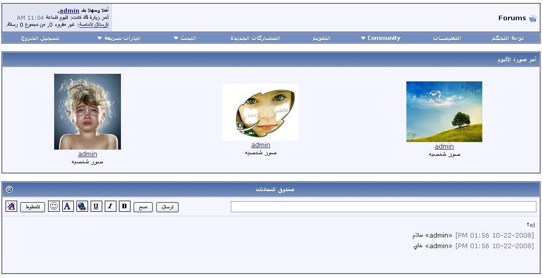 [Product] : هاك صور الألبومات في الصفحه الرئيسيه للنسخه 3.7.3 و 3.8 support-ar.com-29bc53a879.jpg