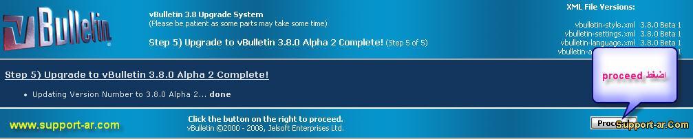 شرح بالصور ترقية المنتدى من 3.7 الى 3.8 بالتفصيل من الدعم العربى التطويرى support-ar.com-82970be6ca.jpg