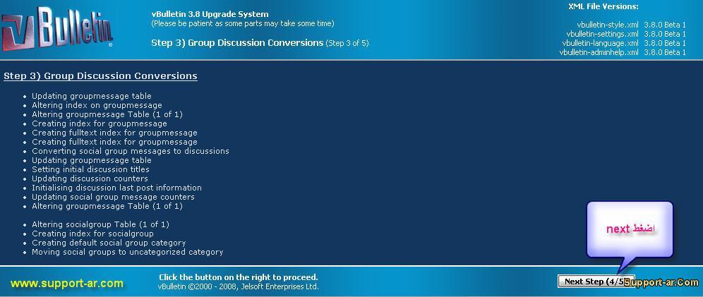 شرح بالصور ترقية المنتدى من 3.7 الى 3.8 بالتفصيل من الدعم العربى التطويرى support-ar.com-c1c98b09ac.jpg