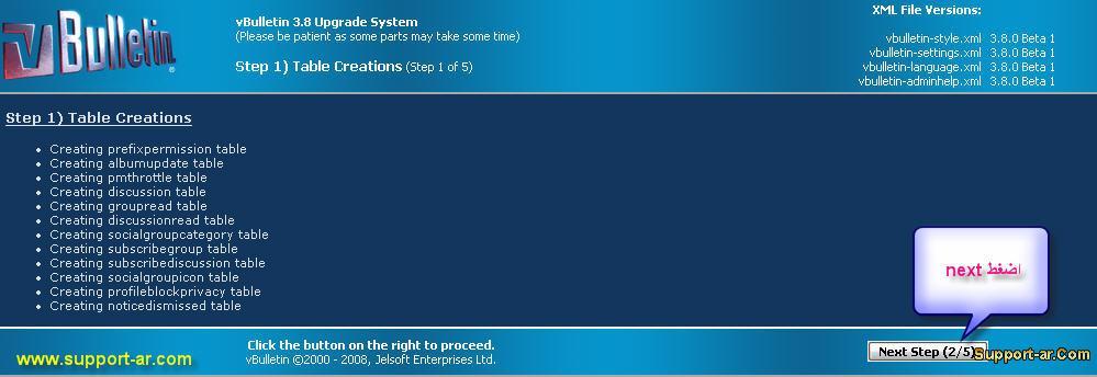شرح بالصور ترقية المنتدى من 3.7 الى 3.8 بالتفصيل من الدعم العربى التطويرى support-ar.com-e324deeeb8.jpg