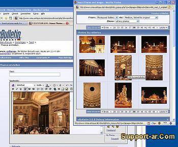 هاك Photo popup لإضافة الصور من ألبومك support-ar.com-f59de9bd08.jpg