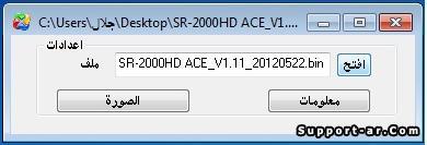 طريقة تغيير الخليفة للأجهزة الجديدة 83396ba614.jpg